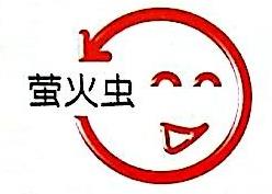 重庆寿丰科技有限公司 最新采购和商业信息