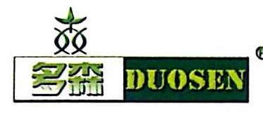 上海多森生物科技有限公司