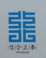 北京信合正泰咨询有限公司 最新采购和商业信息
