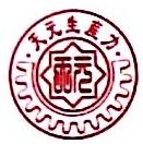 天津市天元生产力促进有限公司