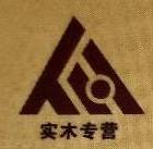 深圳市新鸿升木业有限公司 最新采购和商业信息