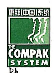 上海康拜环保设备有限公司 最新采购和商业信息