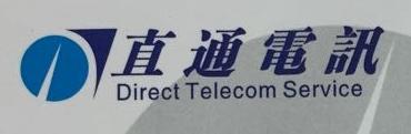 广东科慧信息服务股份有限公司 最新采购和商业信息