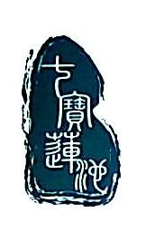 廊坊市七宝莲池餐饮有限公司 最新采购和商业信息