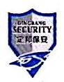 四川省定邦保安服务有限公司 最新采购和商业信息