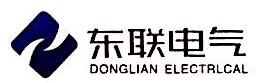 江西东联电气工程有限公司 最新采购和商业信息