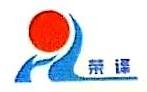 靖江荣译特钢制造有限公司 最新采购和商业信息