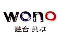广东顺德纬能科技云服务有限公司 最新采购和商业信息