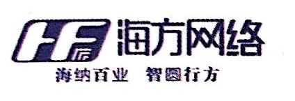 福州海方网络技术有限公司 最新采购和商业信息