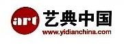 艺鉴典藏(北京)网络科技有限公司 最新采购和商业信息