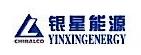 宁夏银星能源股份有限公司光伏应用设备制造分公司 最新采购和商业信息