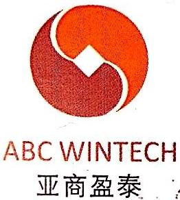 成都亚商盈泰创业投资管理有限公司 最新采购和商业信息