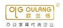 深圳市富美意盛家具有限公司 最新采购和商业信息