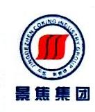 景德镇开门子陶瓷化工集团有限公司 最新采购和商业信息