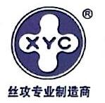 圆兴(厦门)精密工具有限公司 最新采购和商业信息