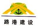 中运建设控股有限公司 最新采购和商业信息
