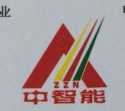 四川中智能电力工程有限公司 最新采购和商业信息