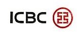 中国工商银行股份有限公司武汉三眼桥支行 最新采购和商业信息