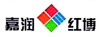 黑龙江省嘉润房地产开发有限公司 最新采购和商业信息