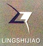 中山市好世角光电有限公司 最新采购和商业信息