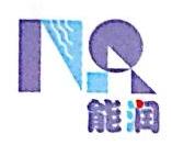 武汉能润商贸有限公司 最新采购和商业信息