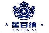 北京星百纳国际演艺经纪有限公司 最新采购和商业信息