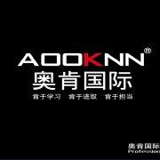北京奥肯国际知识产权代理有限公司 最新采购和商业信息