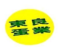 东莞市东良蛋业有限公司