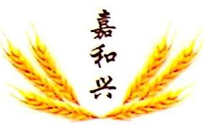 青岛嘉和兴制粉有限公司 最新采购和商业信息