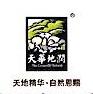 河北天华地润生态农业发展有限公司 最新采购和商业信息