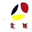 广西贵港市友联彩印厂 最新采购和商业信息
