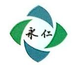 合肥永仁包装材料有限公司 最新采购和商业信息