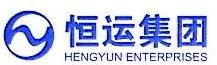 东莞恒运新能源有限公司 最新采购和商业信息