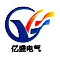 杭州亿盛电气有限公司