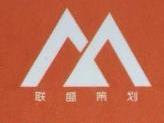 九江联盛集团策划广告有限公司 最新采购和商业信息