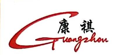 仪征化纤广州康祺有限公司 最新采购和商业信息
