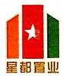 深圳市星都置业有限公司 最新采购和商业信息