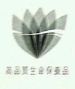杭州绿莱生物科技有限公司