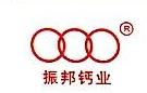 弋阳县振邦钙品有限公司 最新采购和商业信息