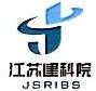 江苏建科节能技术有限公司