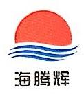 深圳市海腾辉塑胶电子有限公司 最新采购和商业信息