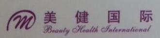 北京美健国际生物科技有限公司