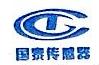 温州市国泰汽车传感器厂 最新采购和商业信息