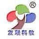 河南友联科教设备有限公司 最新采购和商业信息