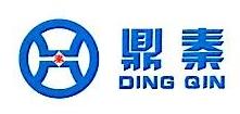 广州鼎秦海油船舶技术服务有限公司 最新采购和商业信息
