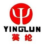 重庆英纶装饰材料有限公司 最新采购和商业信息