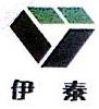 内蒙古伊泰置业有限责任公司