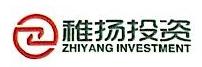 重庆稚扬投资管理有限公司