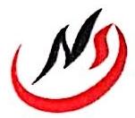 金华新天齿轮有限公司 最新采购和商业信息