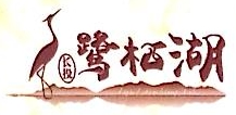 湖北房地产投资集团怡龙苑项目有限公司